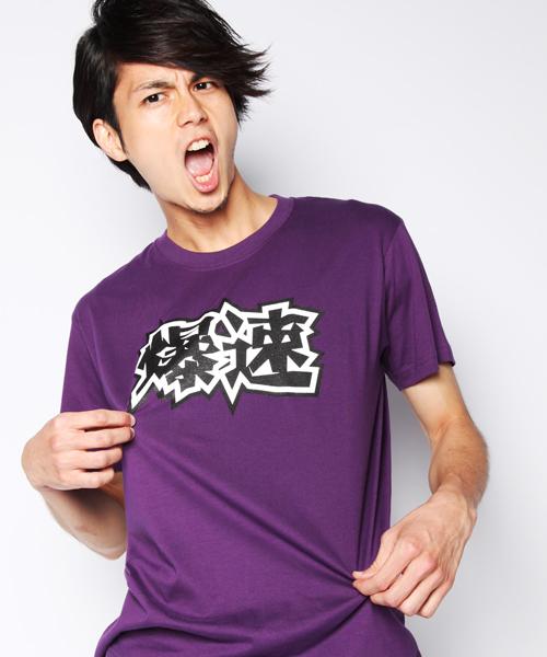 【再販売スタート】Yahoo! JAPANオリジナル「爆速Tシャツ」、ZOZOTOWNで数量限定販売開始!