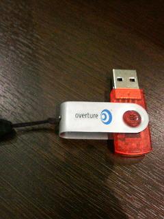 オーバーチュアのノベルティ・1GBのUSBメモリ