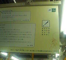 image/kacho007-2006-06-20T19:37:42-1.jpg