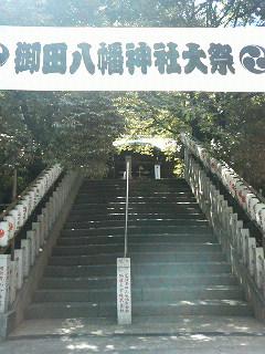 御田八幡神社@港区三田