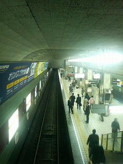 大阪市営地下鉄・御堂筋線「本町駅」
