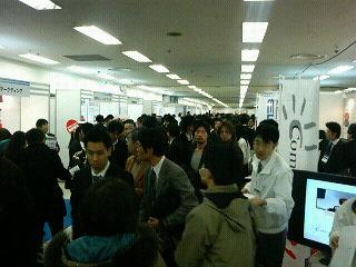 ネット&モバイル通販ソリューションフェア2009 @東京・池袋サンシャインシティ