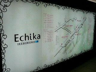 最近オープンした東京メトロの駅ナカモール『エチカ池袋』