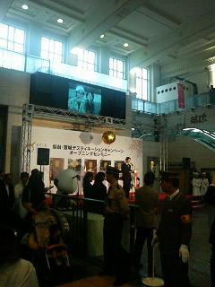 JR東日本 仙台・宮城デスティネーションキャンペーンのテープカット