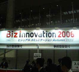 Biz Innovation 2006