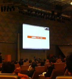 第2回WebマーケティングROI Day