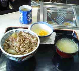 吉野家の牛丼(並)、卵、味噌汁