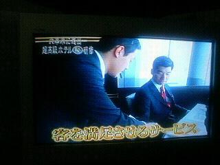 テレビ東京『ガイアの夜明け』