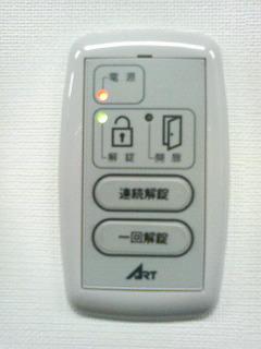 オフィスのセキュリティシステム