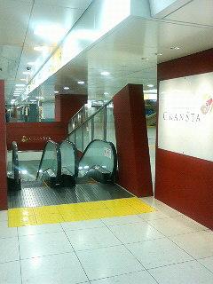 東京駅 GRANSTA・グランスタ