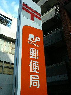 JP 日本郵便 郵便年賀.jp|年賀状は、贈り物だと思う。