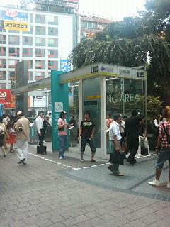 渋谷ハチ公前の喫煙所