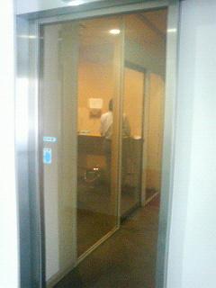 NBFプラチナタワーのたばこ部屋