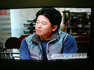 ホリエモン、テレビ出演中 TBS『久米宏のテレビってヤツは!?』